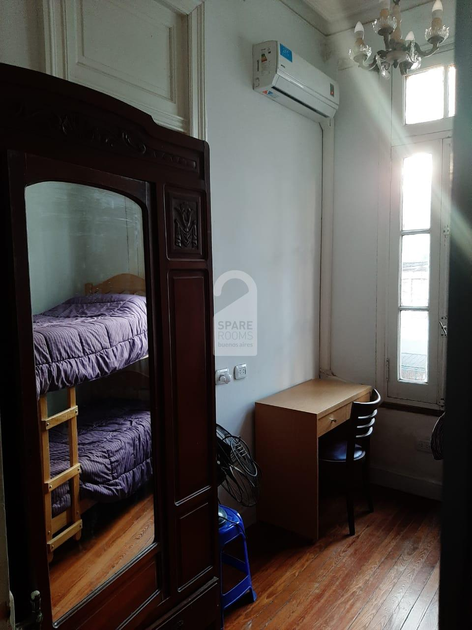 The Room in the apartment